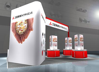 三菱商事ライフサイエンス、3社統合で社名変更 ifia展で事業紹介