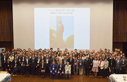 カゴメ、上野工場操業100周年で式典 「トマせん焼きそば」初披露
