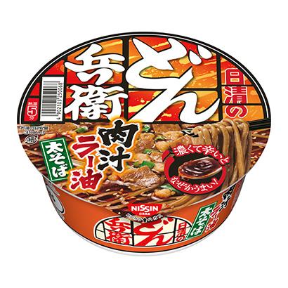 「日清のどん兵衛 肉汁ラー油太そば」発売(日清食品)