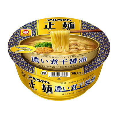 「マルちゃん正麺カップ 濃い煮干醤油」発売(東洋水産)