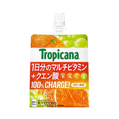 「トロピカーナ 100%チャージ! オレンジブレンド」発売(キリン・トロピカ…