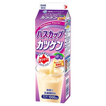 「ハスカップ カツゲン」発売(雪印メグミルク)