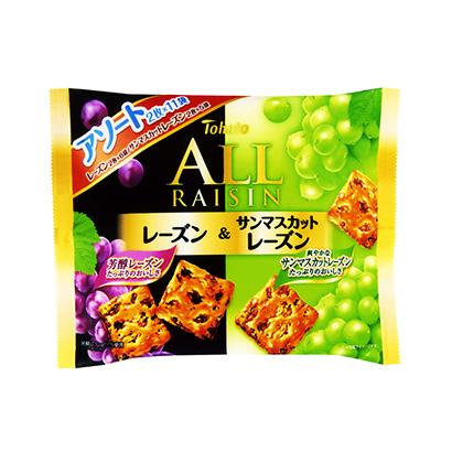 「ファミリーサイズオールアソート レーズン&サンマスカットレーズン」発売(東…