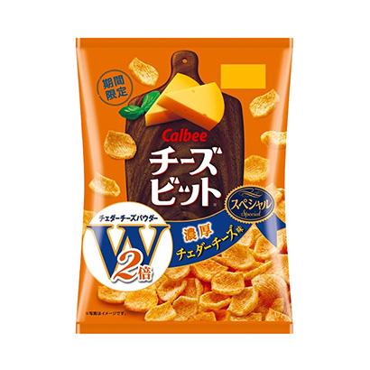 「チーズビット 濃厚チェダーチーズ味 スペシャル」発売(カルビー)