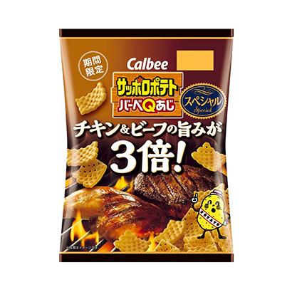 「サッポロポテト バーベQあじ スペシャル」発売(カルビー)