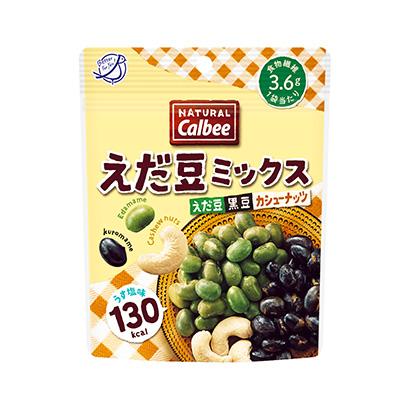 「NATURAL Calbee えだ豆ミックスうす塩味」発売(カルビー)