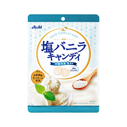「塩バニラキャンディ」発売(アサヒグループ食品)
