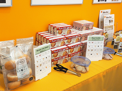 G20新潟農業大臣会合特集:亀田製菓出展、コメの機能性PR 各国閣僚が試食を