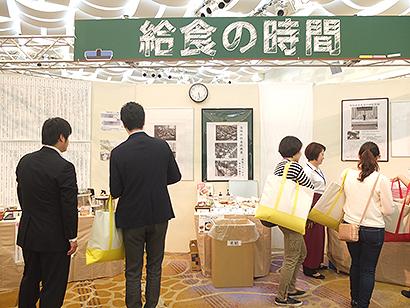 名給東京支社、業務用食品展示会開く 70周年の起爆剤に