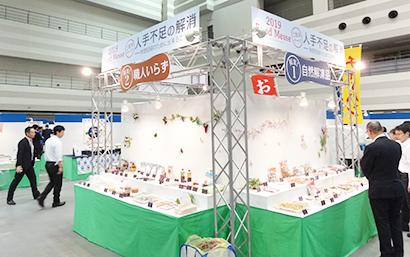 東海外食物流協会、展示会開催 人手不足解消へ提案