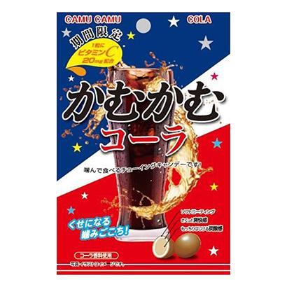 三菱食品、「かむかむ」シリーズにコーラ味 6月末まで発売
