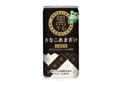 国分北海道、黒千石きなこ使用のこだわり甘酒発売
