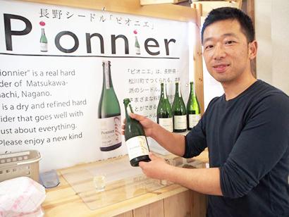 キーマンが語る長野県のシードル産業(中)リンゴだらけの地の利生かす