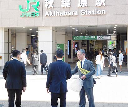 秋葉原駅前で啓発用ティッシュを配る坂田辰久理事長