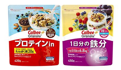 カルビー、シリアル新提案で新顧客獲得 栄養機能食品、新ブランド発売