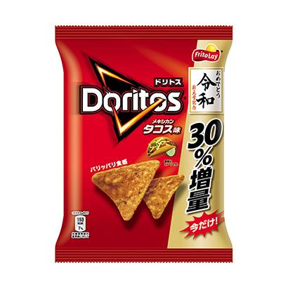 「ドリトス メキシカン・タコス味 新元号記念 30%増量」発売(ジャパンフリ…