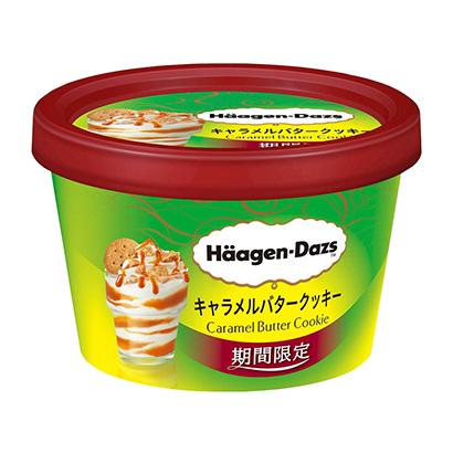 「ハーゲンダッツ ミニカップ キャラメルバタークッキー(期間限定)」発売(ハ…