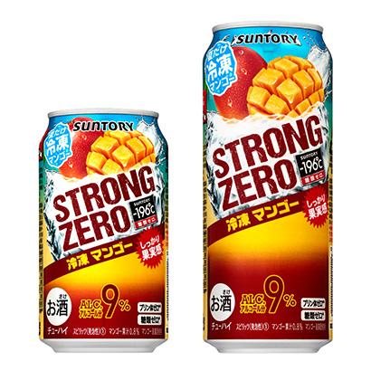 「-196℃ ストロングゼロ 冷凍マンゴー」発売(サントリースピリッツ)