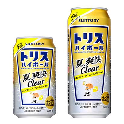 「トリスハイボール缶 夏、爽快Clear」発売(サントリースピリッツ)