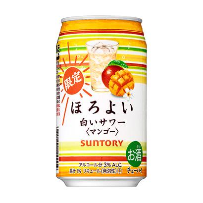 「ほろよい 白いサワー マンゴー」発売(サントリースピリッツ)