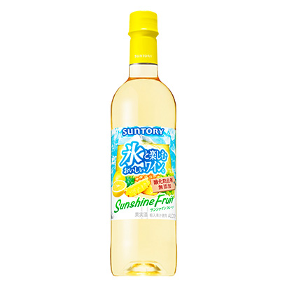 「氷と楽しむおいしいワイン。 酸化防止剤無添加 サンシャインフルーツ」発売