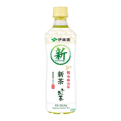 「お~いお茶 新茶」発売(伊藤園)