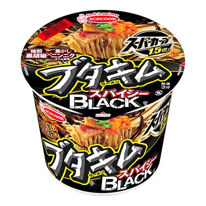 「スーパーカップ1.5倍 ブタキムチラーメン スパイシーBLACK」発売(エ…