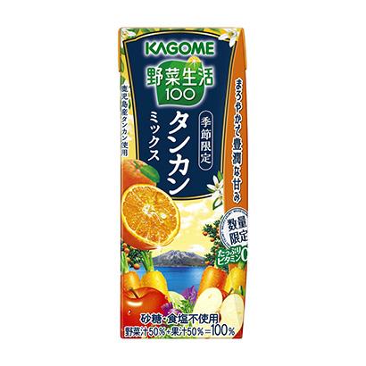 「野菜生活100 タンカンミックス」発売(カゴメ)