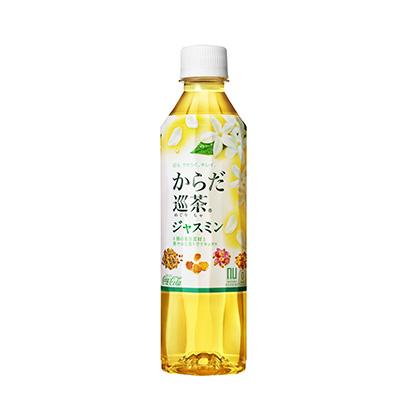 「からだ巡茶 ジャスミン」発売(コカ・コーラシステム)