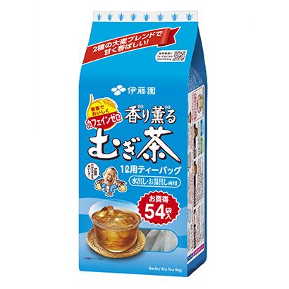 麦茶・健康茶特集:主要メーカー動向=伊藤園 「香り薫る」に国産大麦ブレンド
