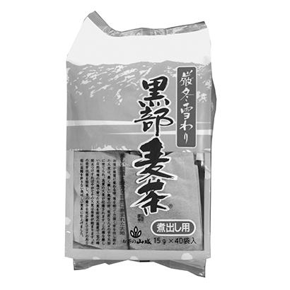 麦茶・健康茶特集:主要メーカー動向=山城物産 大事にロングセラー商品販売