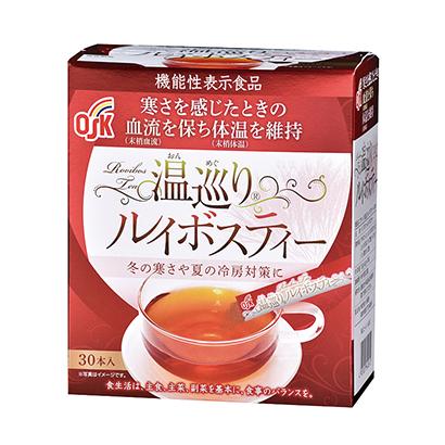 麦茶・健康茶特集:主要メーカー動向=小谷穀粉 6月に機能性表示食品新発売