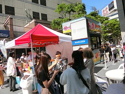 韓国農水産食品流通公社、チャリウッドに出展 試食盛り上がる