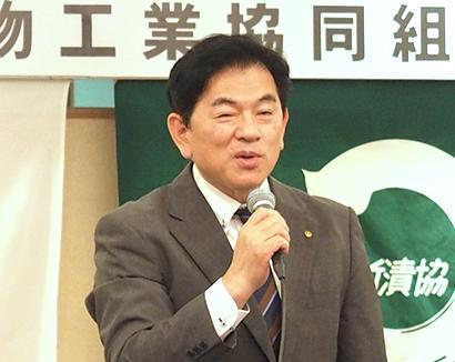 新潟県漬物工業協同組合、総会開催 3役体制で成功導く