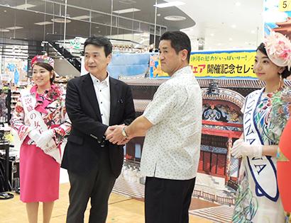 イオン、中四国で沖縄フェア開催 食材や観光資源紹介を