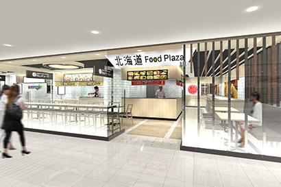 西山製麺、シンガポールに子会社 ラーメン店の海外進出後押しも