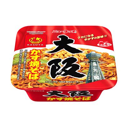 ヤマダイ、「ニュータッチ 大阪かす焼そば」発売