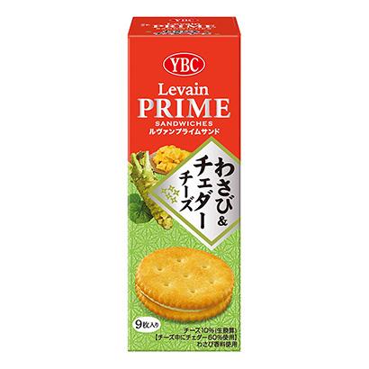 「ルヴァンプライムサンド わさび&チェダーチーズ」発売(ヤマザキビスケット)