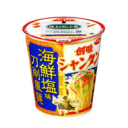 「サッポロ一番 創味シャンタン 海鮮塩味 刀削風麺」発売(サンヨー食品)