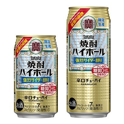 「タカラ 焼酎ハイボール 強烈サイダー割り」発売(宝酒造)
