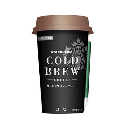 「スターバックス コールドブリュー コーヒー」発売(サントリー食品インターナ…