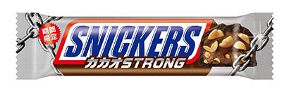 マース ジャパン リミテッド、カカオ増量スニッカーズを6月11日からCVS先…