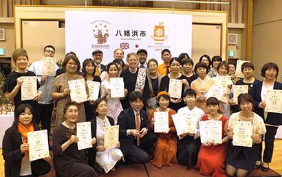 世界マーマレードアワード、初の日本大会 地方創生など後押し