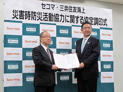 セコマ、札幌に2店目の無人店舗 災害対応店は初