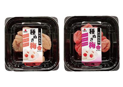 PRODUCT:中田食品『紀州南高梅 種ぬき梅』 おにぎりにもお料理にも!