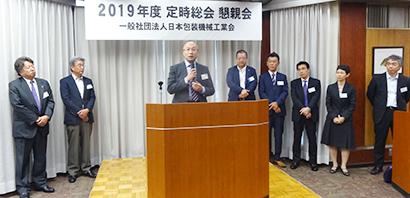 懇親会では新会員11社12企業が紹介された