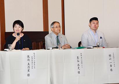 小倉屋山本など関西北前船研究交流セミナー 「だしパック味司」が訪日客に人気