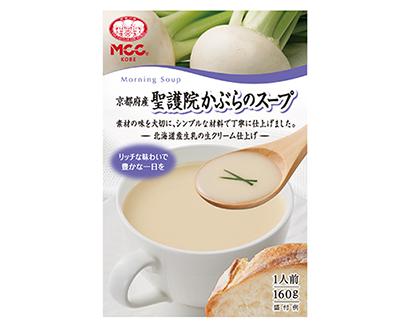 京都府産 聖護院かぶらのスープ
