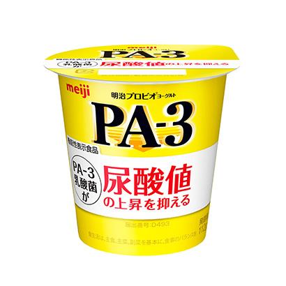 「明治 プロビオヨーグルト PA-3」発売(明治)