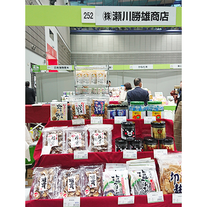 東北乾物特集:瀬川勝雄商店 難しくなる水産・農産乾物原料の確保